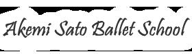 佐藤朱実バレエスクール(元牧阿佐美バレエ団プリンシパル)千葉県船橋市[おけいこ/スクール/レッスン/教室]
